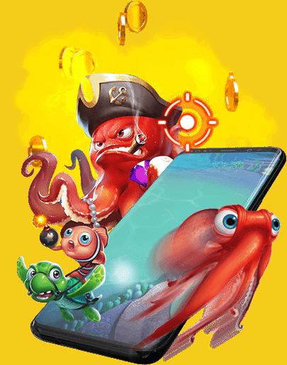 ยิงปลา เกมสล็อตดี ๆ